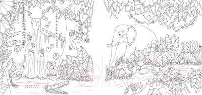 Раскраска-антистресс КоЛибри Удивительные джунгли (Бэсфорд Дж.)