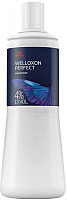 Эмульсия для окисления краски Wella Professionals Welloxon + 4% (1л) -