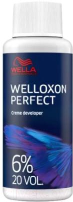 Эмульсия для окисления краски Wella Professionals Welloxon + 6% (60мл)