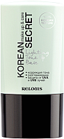 Основа под макияж Relouis Korean Secret Make Up & Care Lighting Tone Up Base -