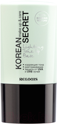 Основа под макияж Relouis Korean Secret Make Up & Care Lighting Tone Up Base