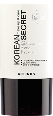 Основа под макияж Relouis Korean Secret Make Up & Care Silicone Free Primer