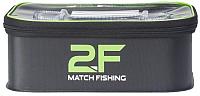 Коробка рыболовная 2F 2FEE03L -