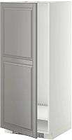 Шкаф-пенал под холодильник Ikea Метод 292.270.36 -