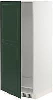 Шкаф-пенал под холодильник Ikea Метод 393.120.29 -