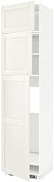 Шкаф-пенал под холодильник Ikea Метод 192.232.89 -