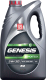 Моторное масло Лукойл Genesis Armortech JP 5W30 / 3149902 (4л) -