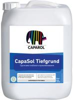 Грунтовка Caparol CapaSol Tiefgrund НВ П 1 Д (10кг) -