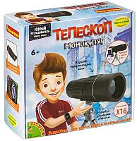 Детский телескоп Bondibon Французские опыты. Науки с Буки. Teлескоп / ВВ4199 -