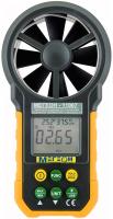 Анемометр Мегеон 11007 / ПИ-11269 (с USB интерфейсом) -