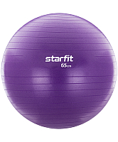 Фитбол гладкий Starfit GB-106 (65см, фиолетовый) -