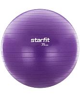 Фитбол гладкий Starfit GB-106 (75см, фиолетовый) -