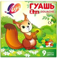 Гуашь ЛУЧ ZOO / 25С 1532-08 (9цв) -