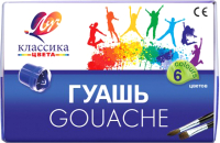 Гуашь ЛУЧ Классика / 19С 1275-08 (6цв) -