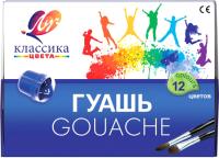 Гуашь ЛУЧ Классика / 19С 1277-08 (12цв) -