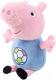 Мягкая игрушка Peppa Pig Джордж с мячом / 34795 -