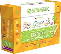 Таблетки для посудомоечных машин Synergetic Биоразлагаемые бесфосфатные (25шт) -