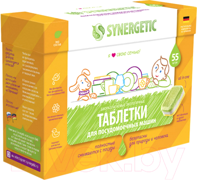 Таблетки для посудомоечных машин Synergetic Биоразлагаемые бесфосфатные (55шт)