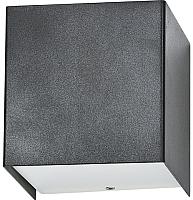 Бра Nowodvorski Cube 5272 -