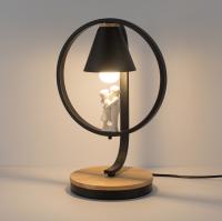 Прикроватная лампа Home Light Астерия E013-3-B (черный) -