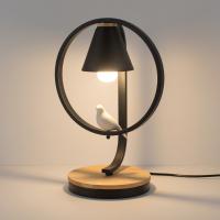 Прикроватная лампа Home Light Астерия E013-4-B (черный) -