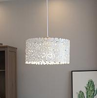 Потолочный светильник Home Light Астерия A037-W (белый) -