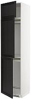 Шкаф-пенал под холодильник Ikea Метод 092.582.36 -