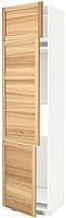 Шкаф-пенал под холодильник Ikea Метод 192.260.80 -