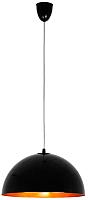 Потолочный светильник Nowodvorski Hemisphere 4840 -