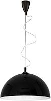 Потолочный светильник Nowodvorski Hemisphere 4843 -