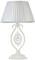Прикроватная лампа Maytoni Passarinho ARM001-11-W -