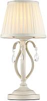 Прикроватная лампа Maytoni Brionia ARM172-01-G -