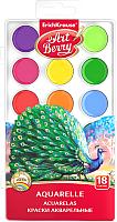 Акварельные краски Erich Krause ArtBerry / 41725 (18цв) -