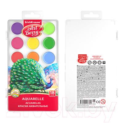 Акварельные краски Erich Krause ArtBerry / 41725 (18цв)