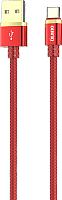 Кабель Olmio Deluxe USB 2.0 - Type-C 2.1A / 038856 (1м, красный) -