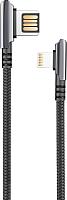 Кабель Olmio Handy USB 2.0 - lightning 2.1A / 039480 (1.2м, черный) -