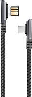 Кабель Olmio Handy USB 2.0 - Type-C 2.1A / 039482 (1.2м, черный) -
