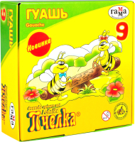 Гуашь ГАММА Пчелка / 221014-9 (9цв) -