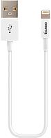 Кабель Olmio USB 2.0 - Lightning / 038655 (1м, белый) -