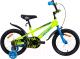 Детский велосипед AIST Pluto 16 2020 (желтый) -