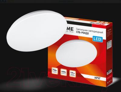 Потолочный светильник INhome Спб-Рондо Белый / 4690612025759