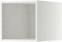 Шкаф навесной для кухни Ikea Метод 403.680.44 -