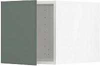 Шкаф навесной для кухни Ikea Метод 793.177.46 -