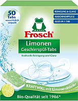 Таблетки для посудомоечных машин Frosch Лимон (50шт) -