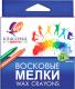Восковые мелки ЛУЧ Классика / 12С 862-08 (24цв) -