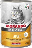 Корм для кошек Morando Professional Кусочки с курицей и печенью / 09975 (405г) -