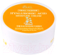 Крем для лица Ekel Hyaluronic Acid Moisture увлажняющий (100мл) -