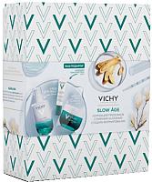 Набор косметики для лица Vichy Slow Age флюид укрепляющий+крем и маска ночная+уход д/глаз (50мл+50мл+15мл) -