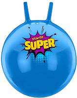Фитбол с рожками Starfit Super GB-0401 (45см, голубой) -