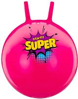 Фитбол с рожками Starfit Super GB-0401 (45см, розовый) -